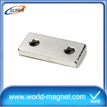 N48 Strong Rare Earth Neodymium Block Magnets